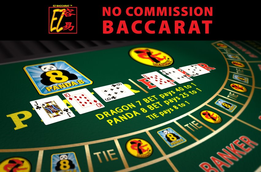 Baccarat Dragon 7 Strategy