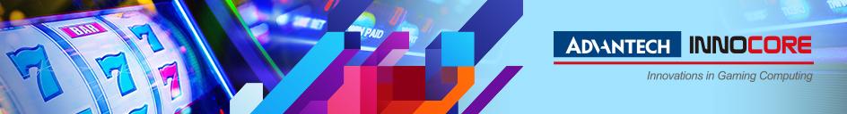 Mid Full Banner – Advantech